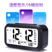 Multifunctional lazy small alarm clock electronic creative female students simple children's bedside alarm clock