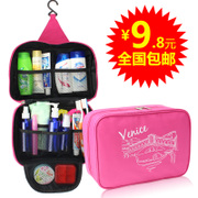 Travel set wash bag men women travel travel bag waterproof portable outdoor cosmetic bag