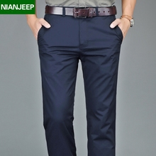 Winter men's casual pants and cashmere trousers NIANJEEP business men's trousers straight loose cotton male pants