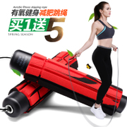 Cable, wire rope skipping exercise fitness professional weight of adult men and women weight training senior high school entrance examination special dance
