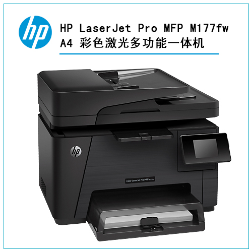HP HP Color LaserJet Pro MFP M177fw color MFP