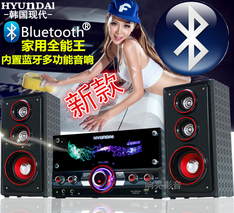 Modern audio card phone bluetooth 2.1 wooden active karaoke television multimedia computer speakers subwoofer seconds
