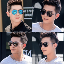 Cash on delivery gemajing super male driver driving mirror Polarized Sunglasses 2017 trendsetter personality 3136