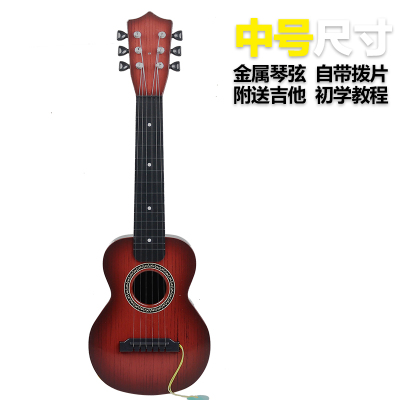 Spruce, rosewood, single board, 23 inch, 26 inch, single case, small guitar for children