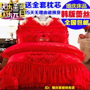 Four sets of Red Mercury lovers wedding wedding bedding cotton piece Liubashi cotton lace bedding