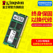DDR3L 1600 Kingston 8G KCP series notebook memory system specified memory package mail