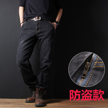 Black Stretch Jeans Men loose plus velvet XL fat fat fat thickened straight in winter autumn and winter
