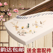 Yun Yang Sihai rosewood white shell carving child adult beginners guzheng playing musical instruments to complete the grading test