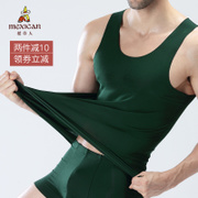 The scarecrow vest no trace silk hurdle repair stretch vest male fitness base modal in summer