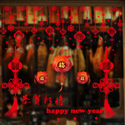 2017 New Year decorations window glass door stickers stickers affixed to the window wall New Year paintings Spring Festival arrangement of creative new year