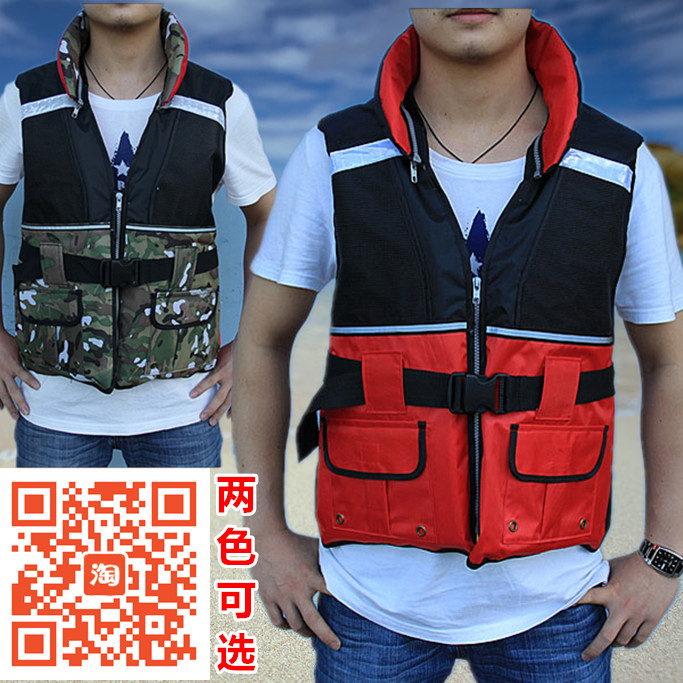Adult lifejacket Rocky thickened professional portable folding fishing vest Camo fishing suit vest buoyancy swim suit