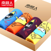 Nanjiren men's underwear pants male cartoon modal waist pants male silk Young Sexy Lovely