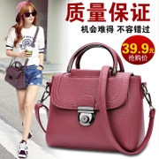 2016 female bag new summer day Han Chao Xiekua package fashion handbag shoulder bag ladies bag