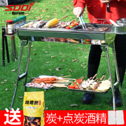Stan Dili outdoor charcoal barbecue stove of a portable folding more than 5 domestic stainless steel grill