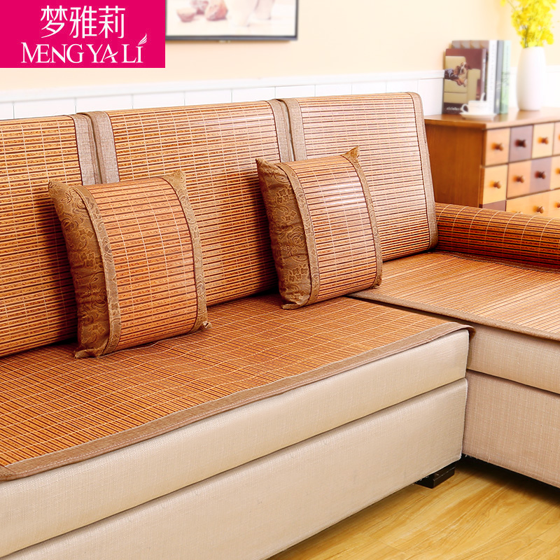 The summer mat cushion sofa set summer living room general rattan bamboo mat bamboo mat bamboo sitting simple modern combination