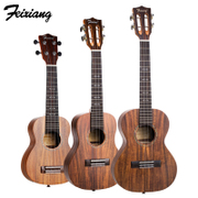 Feixiang beginner students of adult children ukulele 23 inch 21 ukulele 26 inch small guitar