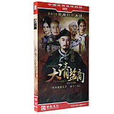 Large clear salt business TV drama DVD disc audio and video wholesale high-definition genuine DVD disc box 8DVD