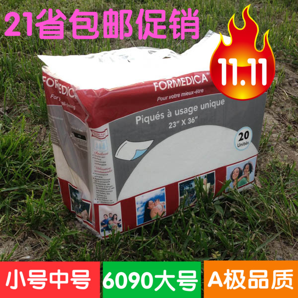 Extra large size pet diaper diaper 60 * 90 cm deodorant dog urine pad diapers