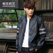 Autumn and winter new leather men's Korean version of the Korean leather jacket jacket