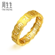 Zhou Shengsheng 24K gold culture blessing six mantra ring female male lovers to the valuation ring of 83215R