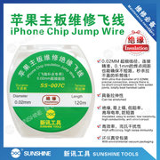 Sunshine SS-007C Apple motherboard repair fly line insulation insulation anti short circuit and high anti-interference