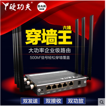 Enterprise High Power router 1500MW wireless wall King WiFi six antenna relay enhanced INDOOR launch AP
