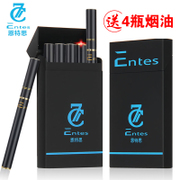 Enters genuine double pole simulation electronic cigarette smoking cessation products for the new set of hookah smoke smoke smoke