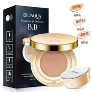 Bo Quan Ya cushion BB Cream Moisturizing Liquid Foundation Concealer strong waterproof whitening refreshing brighten skin Korean CC nude make-up