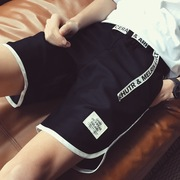 In the summer of 5 men five shorts in summer three sports leisure beach pants trend of Korean loose big pants 7