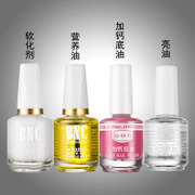 KDY armor shiny oil nutrition bottom oil softener series 15ML Manicure nail care