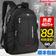 AI Ben backpack backpack male female Korean tide business men high school students leisure travel bag computer bag