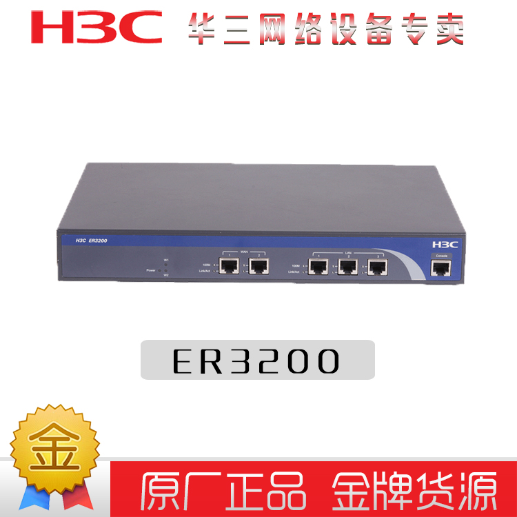 H3C three SMB-ER3200-CN Dual WAN ports hundreds of enterprise-class routing genuine authentic