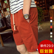 The new summer shorts men's casual pants slim five pure Korean summer beach pants male tide
