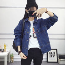 Spring and autumn School of Korean students  short jacket with long sleeves blouse style Harajuku BF denim jacket female Han Guochao
