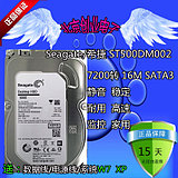 Seagate 500g desktop hard drive ST500DM002 single disc 7200 to Seagate 500g monitoring hard drive