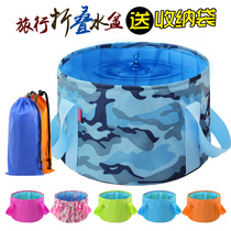 Travel travel outdoor camping portable folding footbath basin basin bucket folding portable