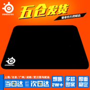 Core QcK MASS medium mouse pad, CF/LOL professional sports games, large super thickening Qck+