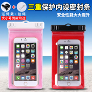Purple house underwater camera phone waterproof bag hot spring swimming apple 7plus universal touch screen 6S diving jacket