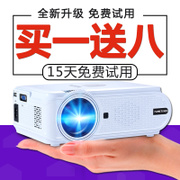 Tu K806 Hd 1080p projector home WiFi home wireless intelligent LED micro projector mobile phone