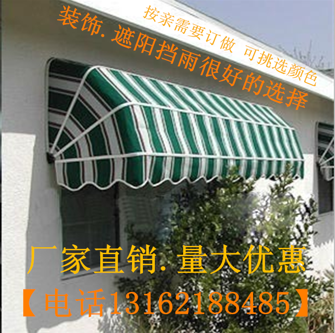 Factory direct Pengyu awning awning awning shading shed window outdoor tent 1316218848 French hand Peng
