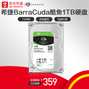 Seagate Seagate/ ST1000DM010 1TB 7200 64M desktop graffitist SATA3 mechanical hard disk