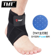 A TMT ankle sprain ankle protective sports basketball ankle warm compression