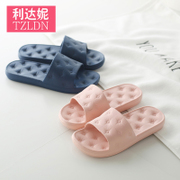 Summer bathroom slippers, ladies, men and women, non slip, home appliances, indoor bath, plastic, soft bottom, cool slippers, summer