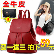 Leather Shoulder Bag student bag female Korean fashion casual bags 2016 New Leather Ladies backpack tide