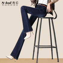 Spring new micro-la plus velvet high waist jeans womens trousers size black bell bottom pants and fall fat mm Middle pants