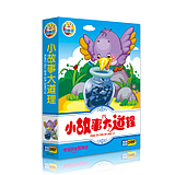 genuine children's baby puzzle fable a big story high-definition cartoon DVD video discs