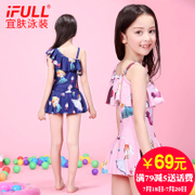 Suitable for children, swimsuit, girls, big children, Siamese princess skirt, cute Korean sunscreen children, girls swimming suit