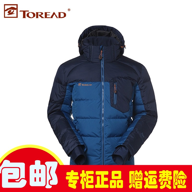 Toread 2014 new winter men's TIEF jacket thick warm water repellent TADC91133