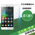 Huawei glory and smooth play 4C tempered glass film c8818 mobile phone membrane CHM-CL00 / UL00 / TL00H before and after the film