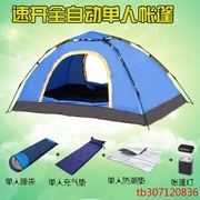 Small mountain camping in the wild ride a single small tent auto speed on portable super light outdoor 1 air-defense storm seasons